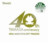 YAMASA 40TH ANNIVERSARY TRACKS