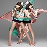 マスカット・スロープ・ラブ(CD+DVD:新曲PV) [Single, CD+DVD, Limited Edition] / バニラビーンズ (CD - 2013)