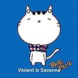 Kiss me, Kiss you♪Violent is Savannaのジャケット