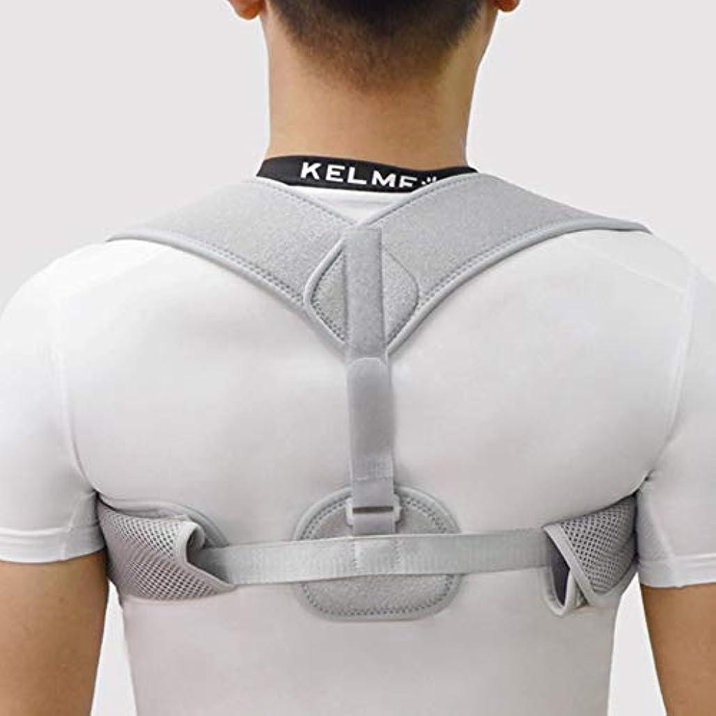 流産内陸縫う新しいアッパーバックポスチャーコレクター姿勢鎖骨サポートコレクターバックストレート肩ブレースストラップコレクター耐久性 - グレー