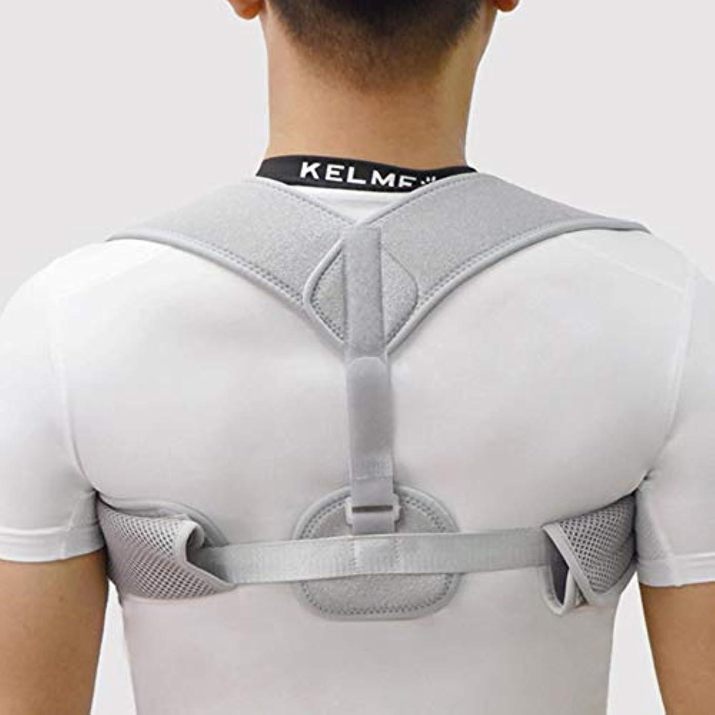 礼儀あいまいさ発疹新しいアッパーバックポスチャーコレクター姿勢鎖骨サポートコレクターバックストレート肩ブレースストラップコレクター耐久性 - グレー