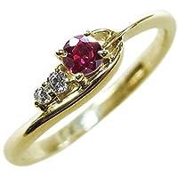 プレジュール ルビーリング 指輪 一粒 シンプル K18イエローゴールド リング リングサイズ14号
