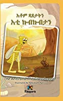 The Ants and the Grasshopper (Tigrinya) - Children's Book