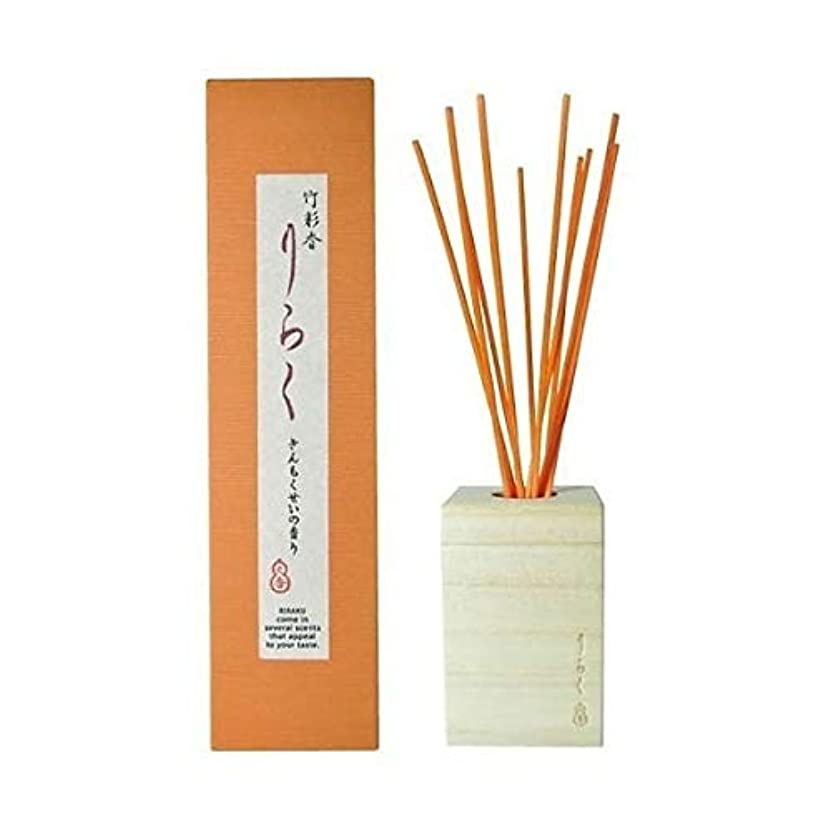フロンティア多用途ツイン竹彩香りらくきんもくせい 50ml