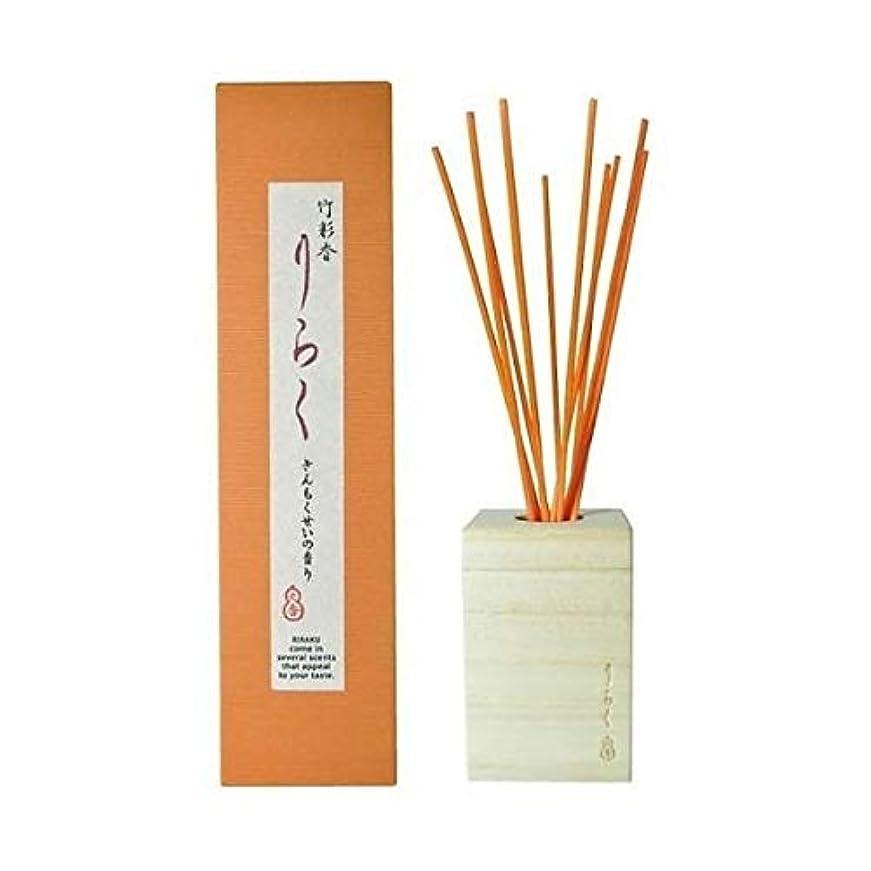 家禽磨かれた通り抜ける竹彩香りらくきんもくせい 50ml