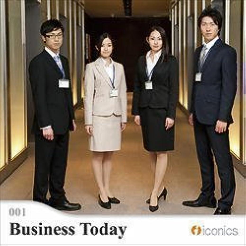 スポットアラバマベッツィトロットウッドiconics vol.001 Business Today