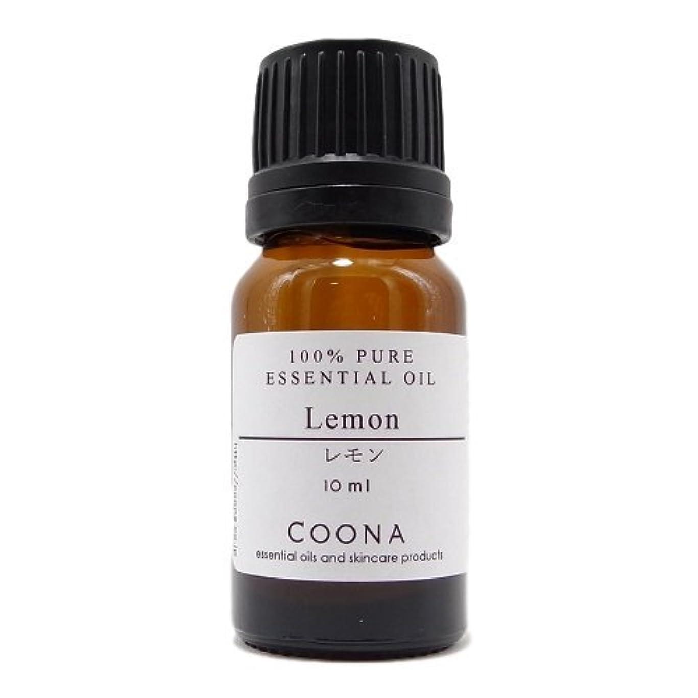 異議速記リハーサルレモン 10ml (COONA エッセンシャルオイル アロマオイル 100%天然植物精油)