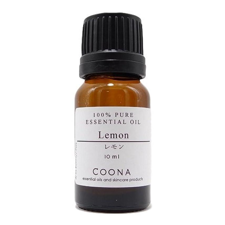 必要とする高齢者ヒープレモン 10ml (COONA エッセンシャルオイル/アロマオイル/精油)