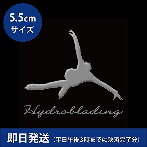 蒔絵シール フィギュアスケート 「ハイドロブレーディング 銀...