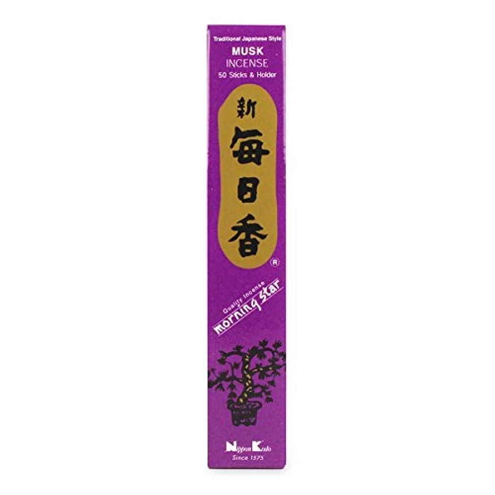 ローブ人質広いMorning StarムスクIncense (50 Sticks)