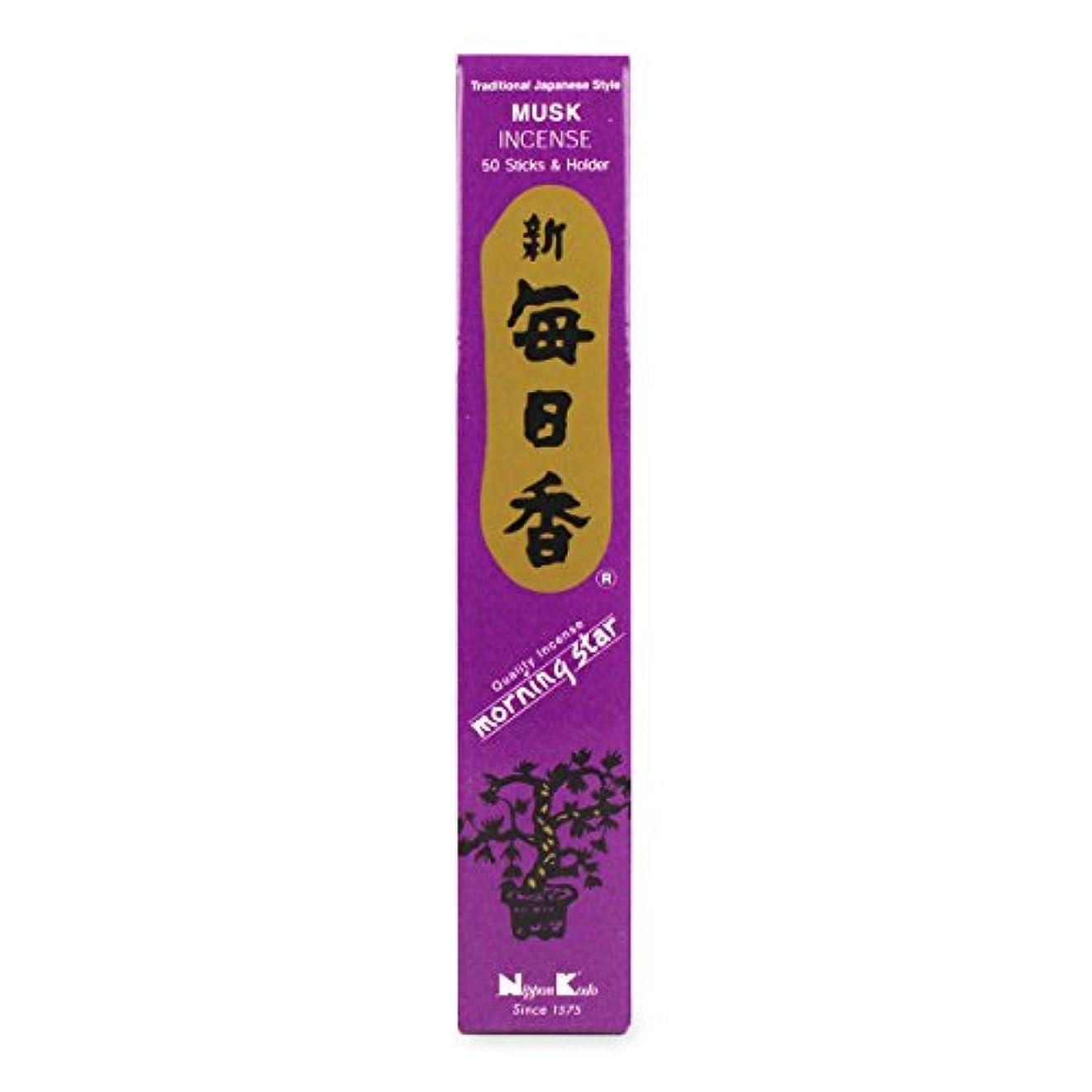 ボクシング鷹素子Morning StarムスクIncense (50 Sticks)