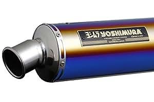 ヨシムラ(YOSHIMURA) バイクマフラー スリップオン サイクロン 政府認証 STB チタンブルーカバー CB400SF Revo[NC42](08-) CB400SB Revo[NC42](08-) 110-458-5480B