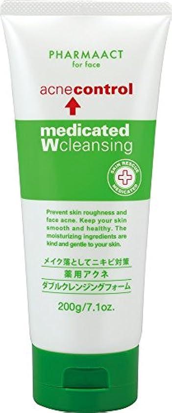 インフルエンザ条件付き追放ファーマアクト 薬用 アクネ Wクレンジングフォーム 200g