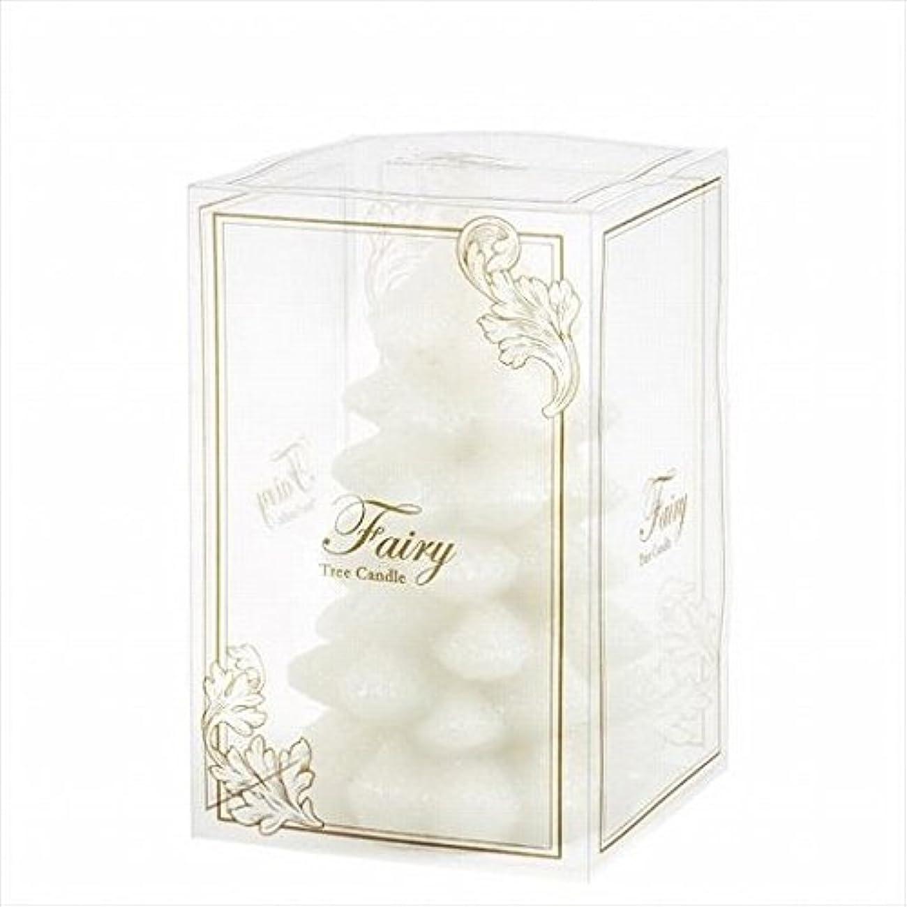 遅れ放射能かすかなkameyama candle(カメヤマキャンドル) フェアリーツリーM 「 ホワイト 」(A5890010W)