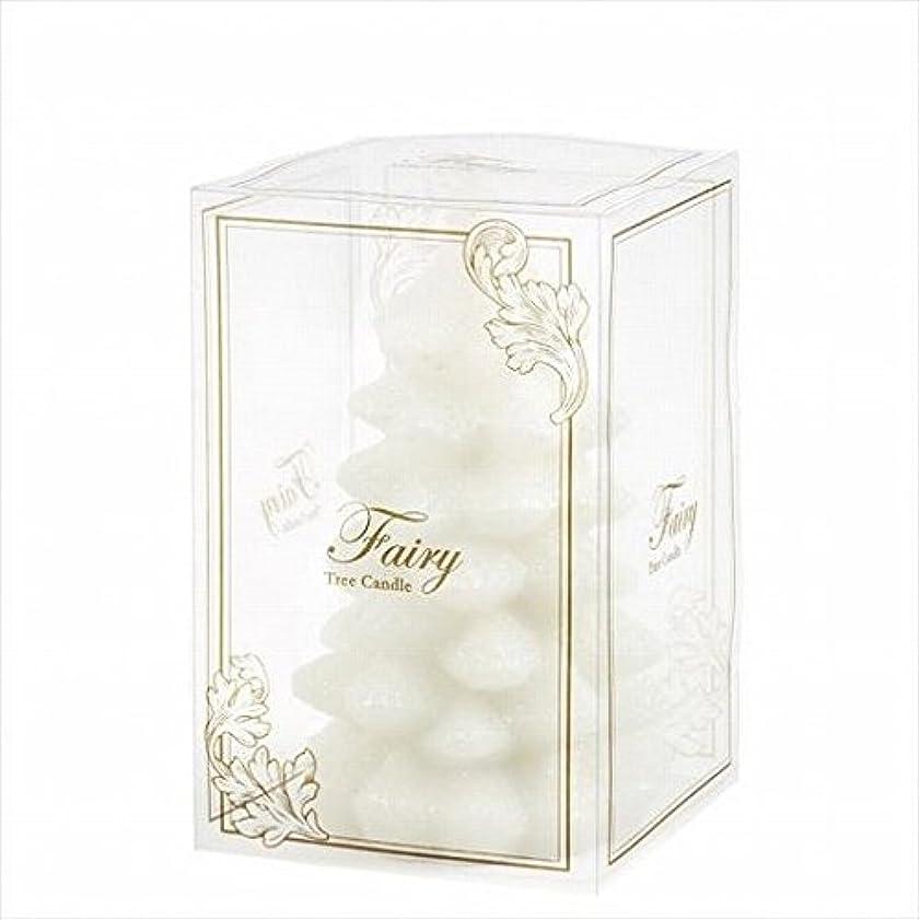 前責める粗いkameyama candle(カメヤマキャンドル) フェアリーツリーM 「 ホワイト 」(A5890010W)