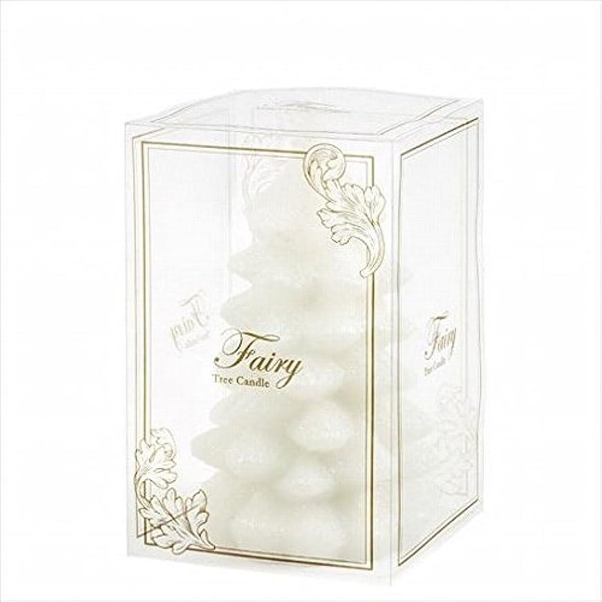 パッド驚いたことにと闘うkameyama candle(カメヤマキャンドル) フェアリーツリーM 「 ホワイト 」(A5890010W)