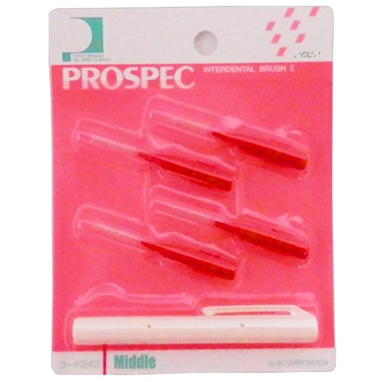 れる交換可能切り刻むプロスペック 歯間ブラシ 2 ブラシ4本 ? スリーブ1本入 M レッド