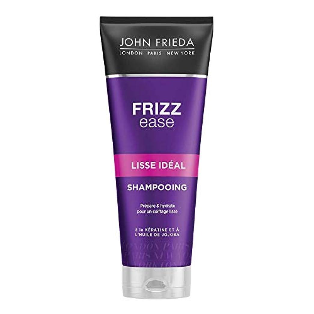 炎上共和党ベストJohn Frieda Frizz Ease Flawlessly Straight Shampoo 250ml