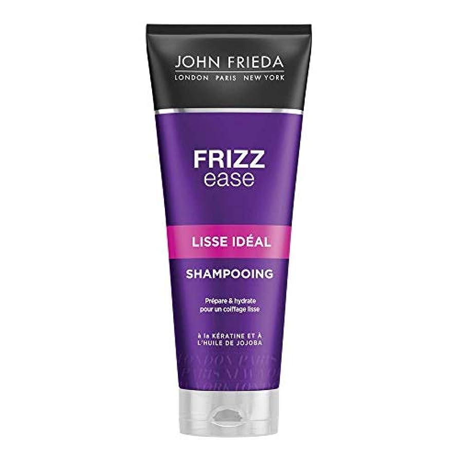 海嶺やめるアシストJohn Frieda Frizz Ease Flawlessly Straight Shampoo 250ml