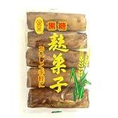 ローヤル製菓 黒糖麩菓子 5本×10袋