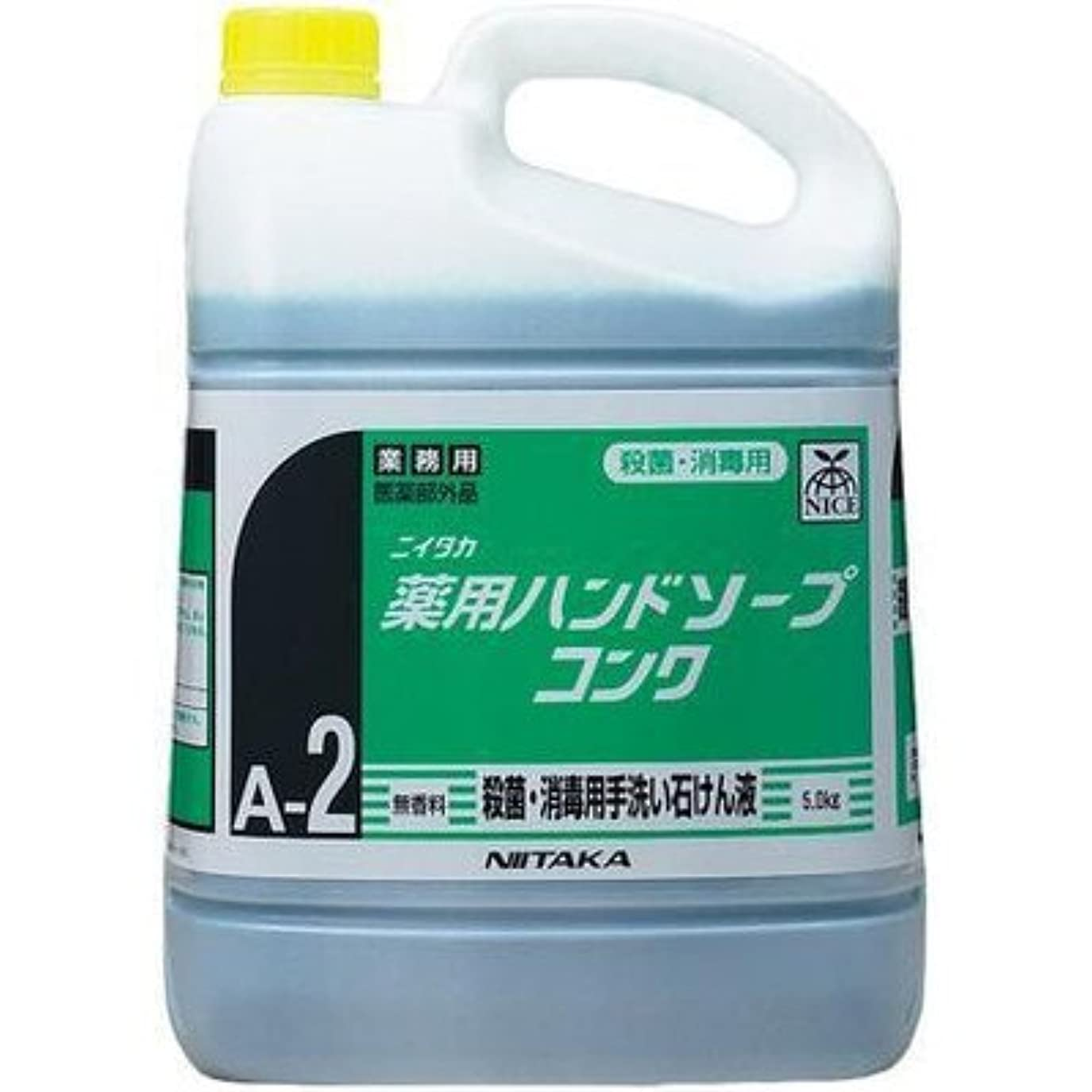 いいね氏ゆるいニイタカ 業務用手洗い石けん液 薬用ハンドソープコンク(A-2) 5kg×3本