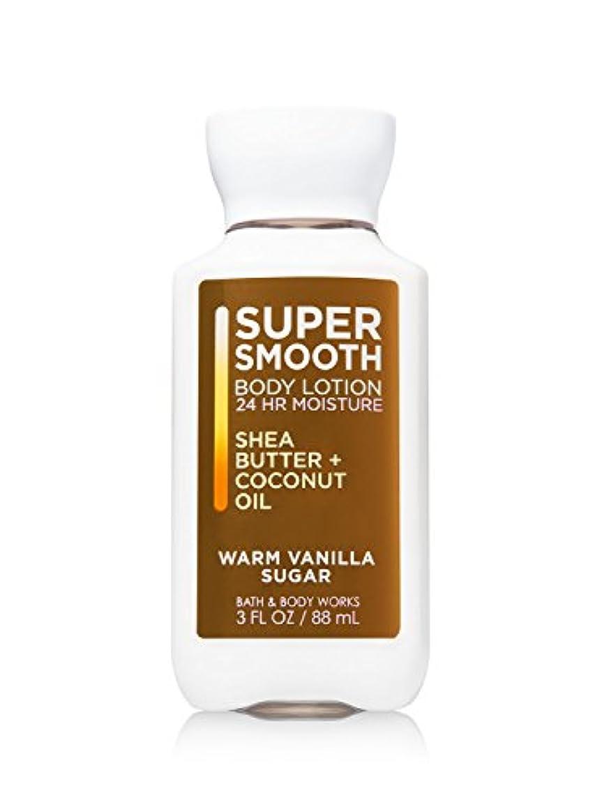 反逆見込み拡大するバス&ボディワークス ウォームバニラシュガー トラベルサイズ ボディローション Warm Vanilla Sugar Travel-Size Body Lotion [並行輸入品]