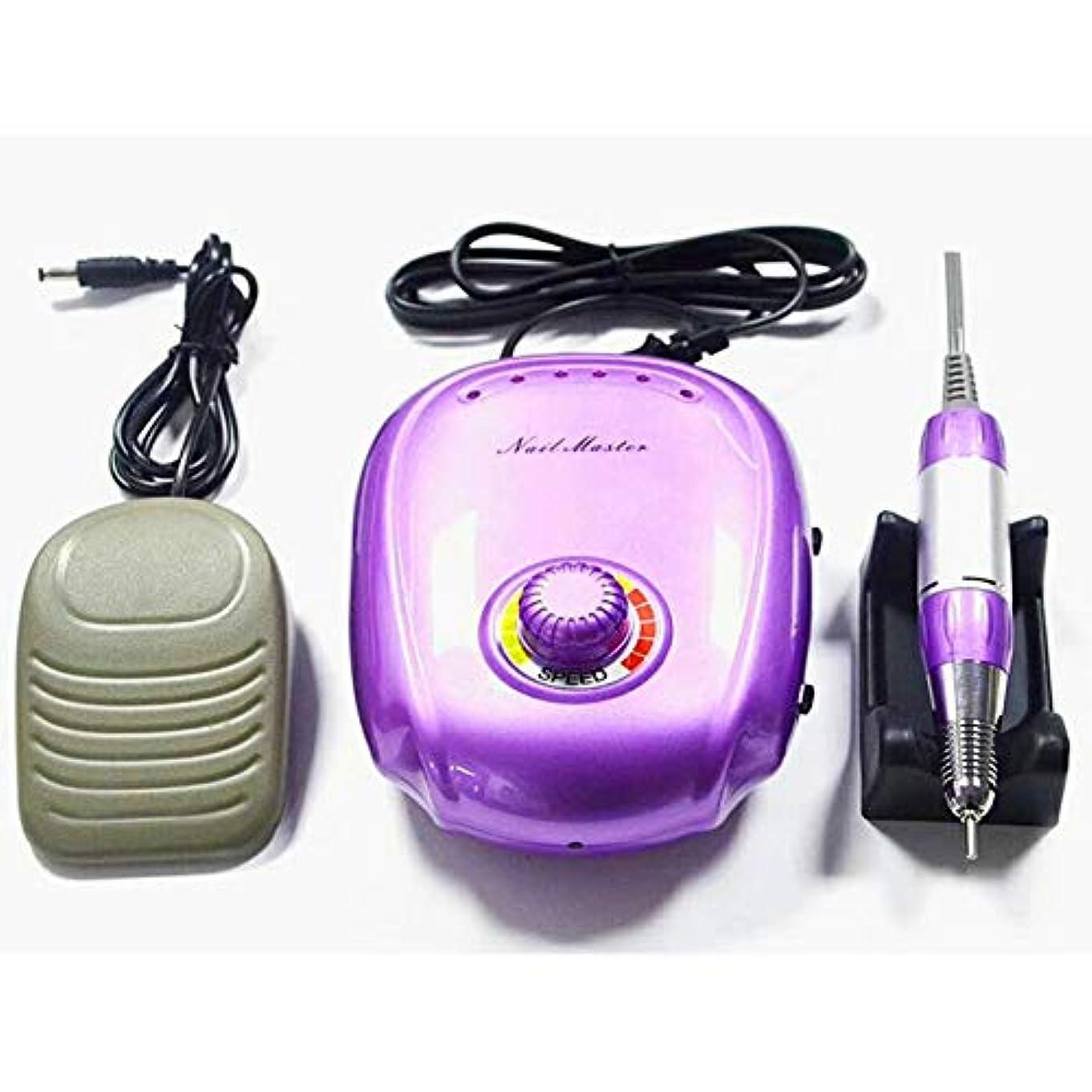脚誘惑モーター電動ネイルドリル、アクリルジェル用充電式マニキュアドリルペディキュア研磨ツールネイルアートペディキュアファイルDIY用ネイル機器用ポリッシャー(35000 RPM),紫色
