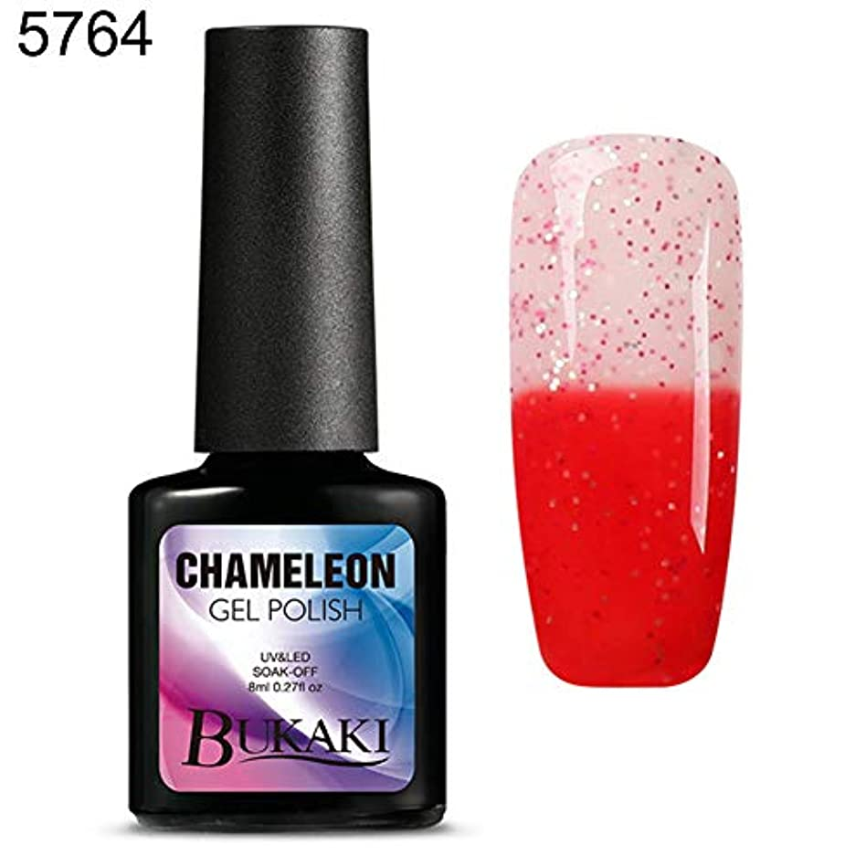 hamulekfae-グラデーション色温度変化UVジェルポリッシュ長持ちネイルアートワニス 64#