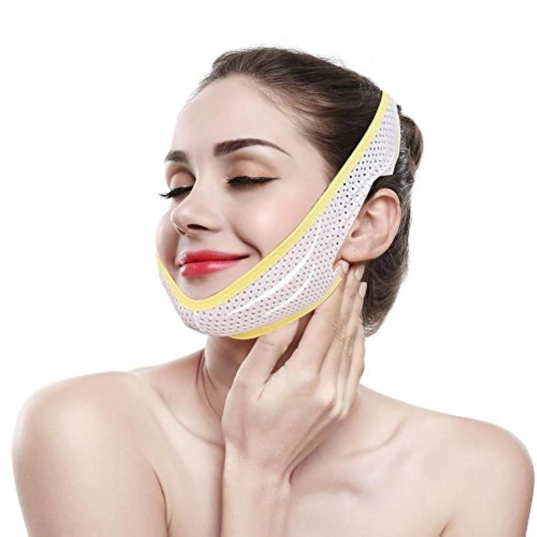 ネット繊毛許可するフェイスベルト、フェイシャルスリミングマスクフェイスバンデージリデューサーダブルチンVライン、 引き締まった肌防止ギル(M)