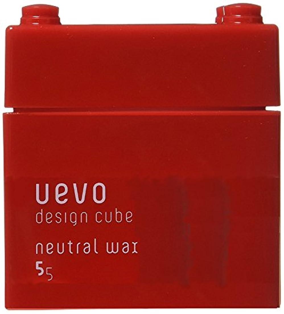 男らしい使役有害デミ?ウェーボ デザインキューブ ニュートラルワックス 80g(並行輸入品)
