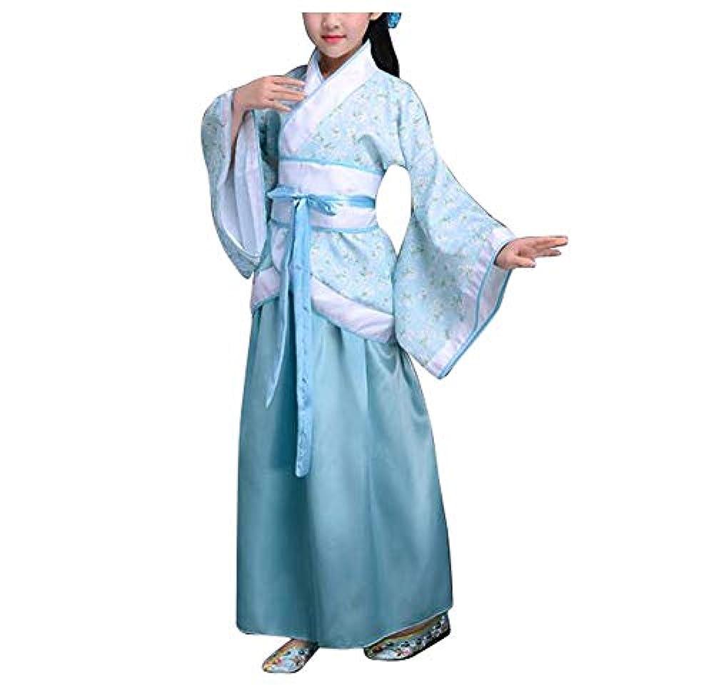 シーズン同一性レンダリング子供のコスチューム、女の子Hanfu、古代のコスチューム、写真の小道具、D02