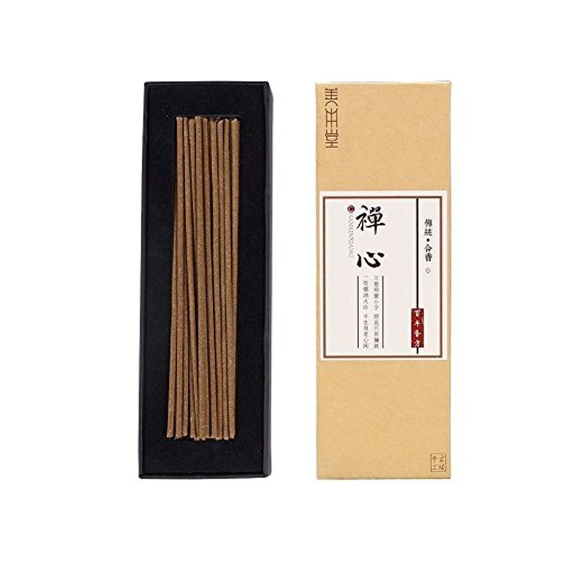 強盗残基カップお香 善本堂天然の手作り線香 (14cm 50本入)