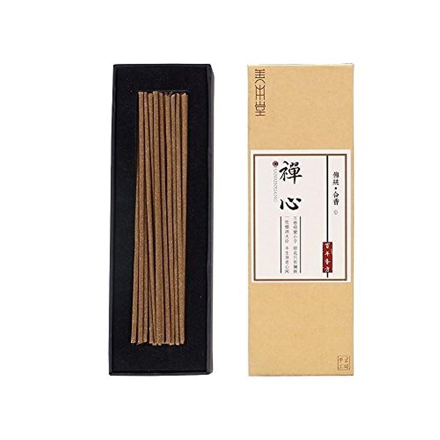 アプト合わせて衰えるShanBenTang お香スティック 純粋な天然の手作りお香 甘い香りのオスマンサスの香り プレミアム品質 Zen Incense ブラウン