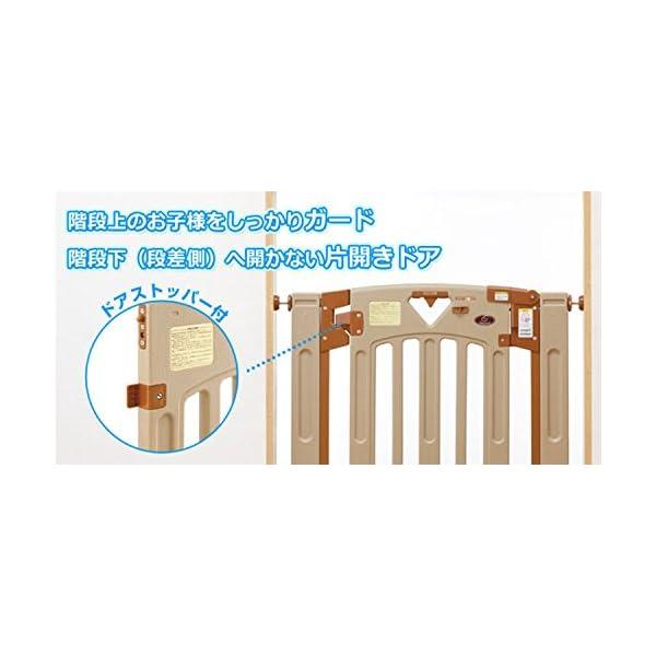 日本育児 ベビーゲート スマートゲイトII プ...の紹介画像2