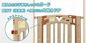 日本育児 ベビーゲート スマートゲイトII プラス 6ヶ月~24ヶ月対象 階段上で使える片開き式のベビーゲート(階段上対応)