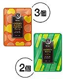 【Amazon.co.jp限定】 ハウス カフェdeカリー(バターチキンカレー3個/ほうれん草カレー2個)×2種セット