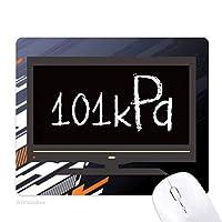 知識単位の大気圧 ノンスリップラバーマウスパッドはコンピュータゲームのオフィス