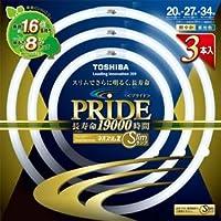 東芝(TOSHIBA) ネオスリムZ PRIDE(プライド) 環形「サークライン」 20形+27形+34形 3波長形昼光色 FHC202734EDPDL3PN