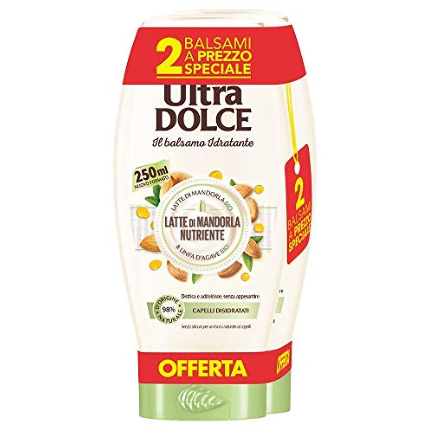 批判真鍮蓋Garnier Ultra Dolce栄養アーモンドミルクバーム - 250ml 4パック