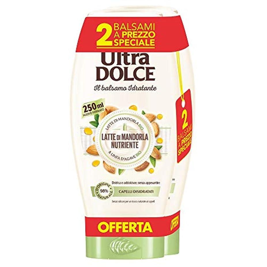 要旨吸い込む落ち着いたGarnier Ultra Dolce栄養アーモンドミルクバーム - 250ml 4パック