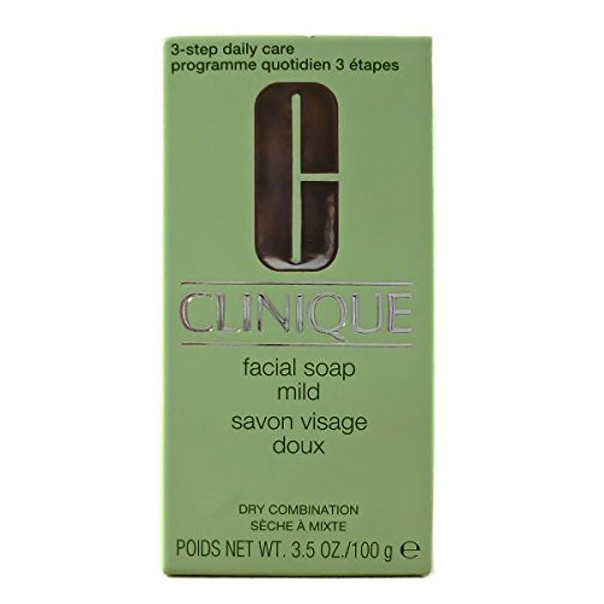 ソケット財布日常的にクリニーク CLINIQUE フェーシャルソープ - マイルド ( リフィル )