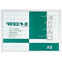 ORIONS タテヨコケース A2 ホワイト TY-A2-W