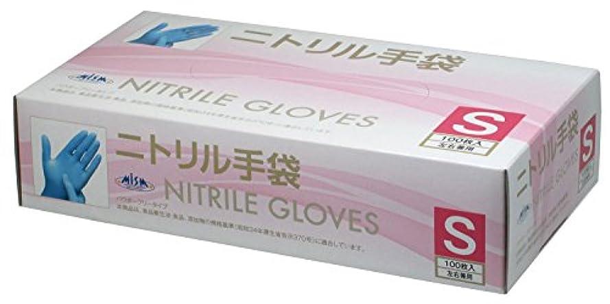 ソロ休憩する吸い込むMISM(ミズム) ゴム手袋 ニトリル手袋