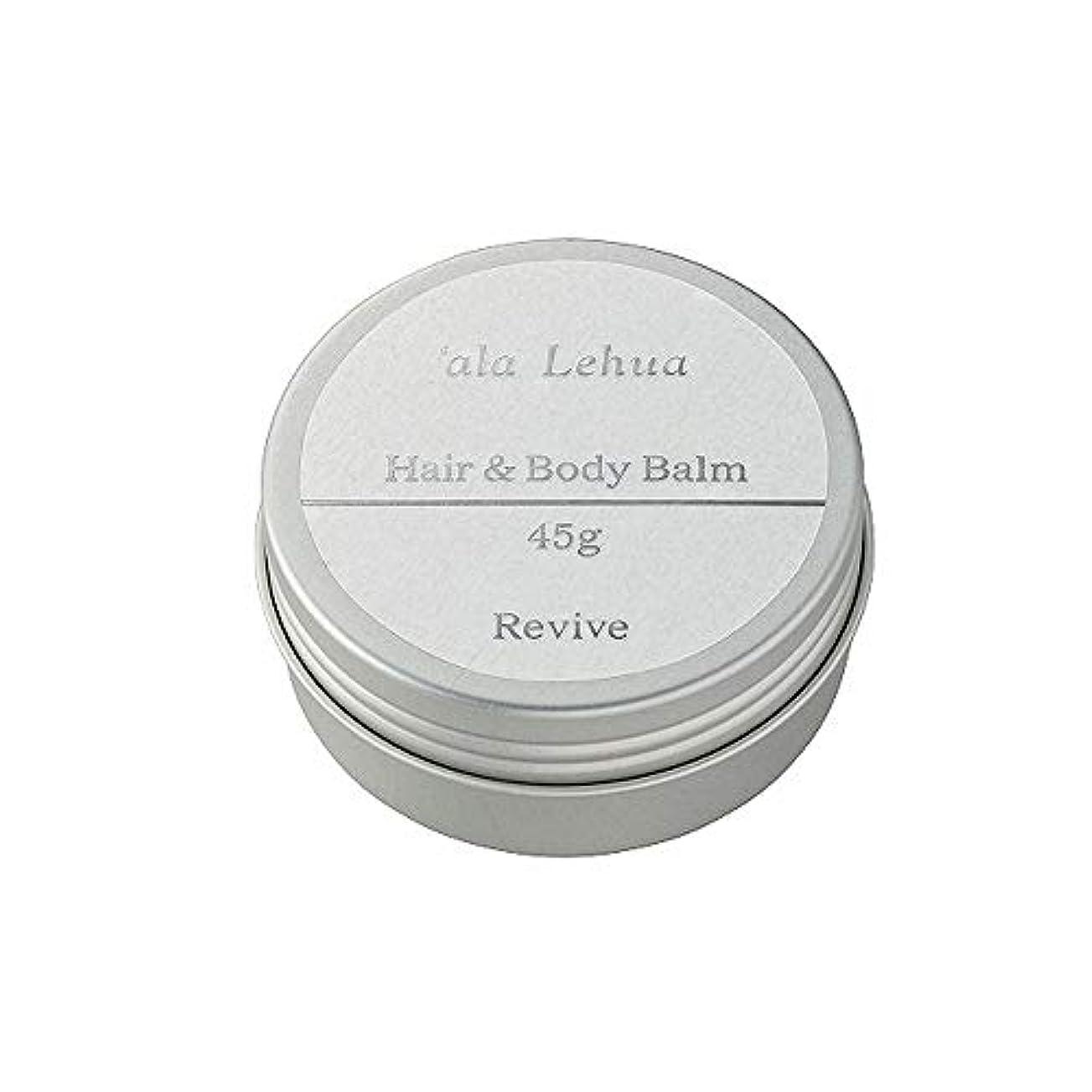正直修正する潤滑する`ala Lehua (アラレフア) ヘア&ボディバーム revive