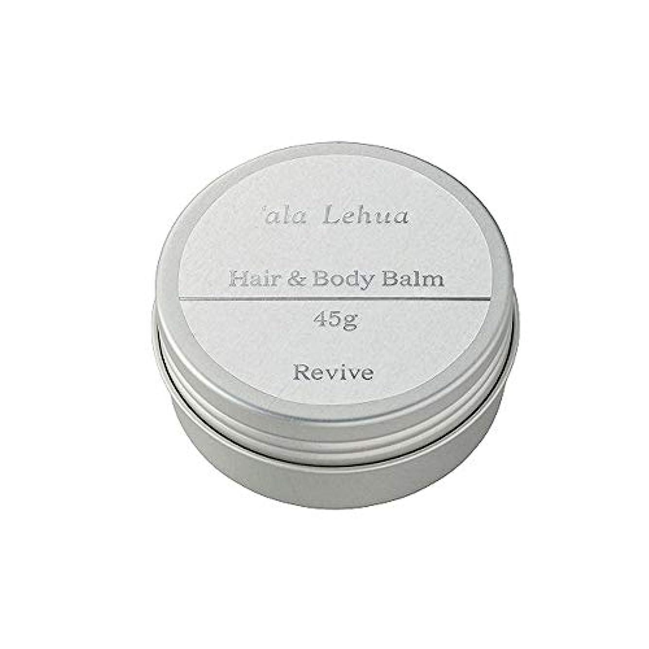 整理する揮発性青`ala Lehua (アラレフア) ヘア&ボディバーム revive