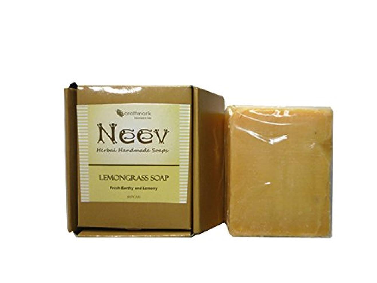 結婚逆さまにガラス手作り ニーブ レモングラス ソープ NEEV Herbal LEMONGRASS SOAP