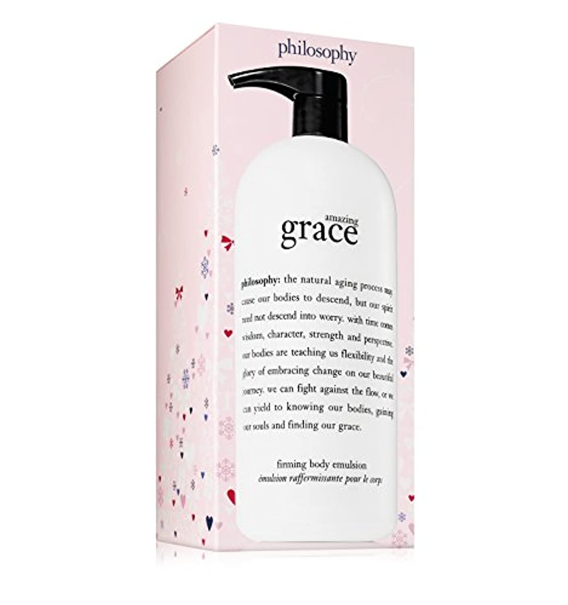 Philosophy - Amazing Grace Firming Body Emulsion Jumbo Limited Edition Holiday 2017