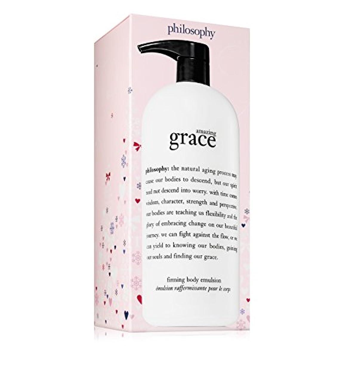 冷える便利伝染性Philosophy - Amazing Grace Firming Body Emulsion Jumbo Limited Edition Holiday 2017