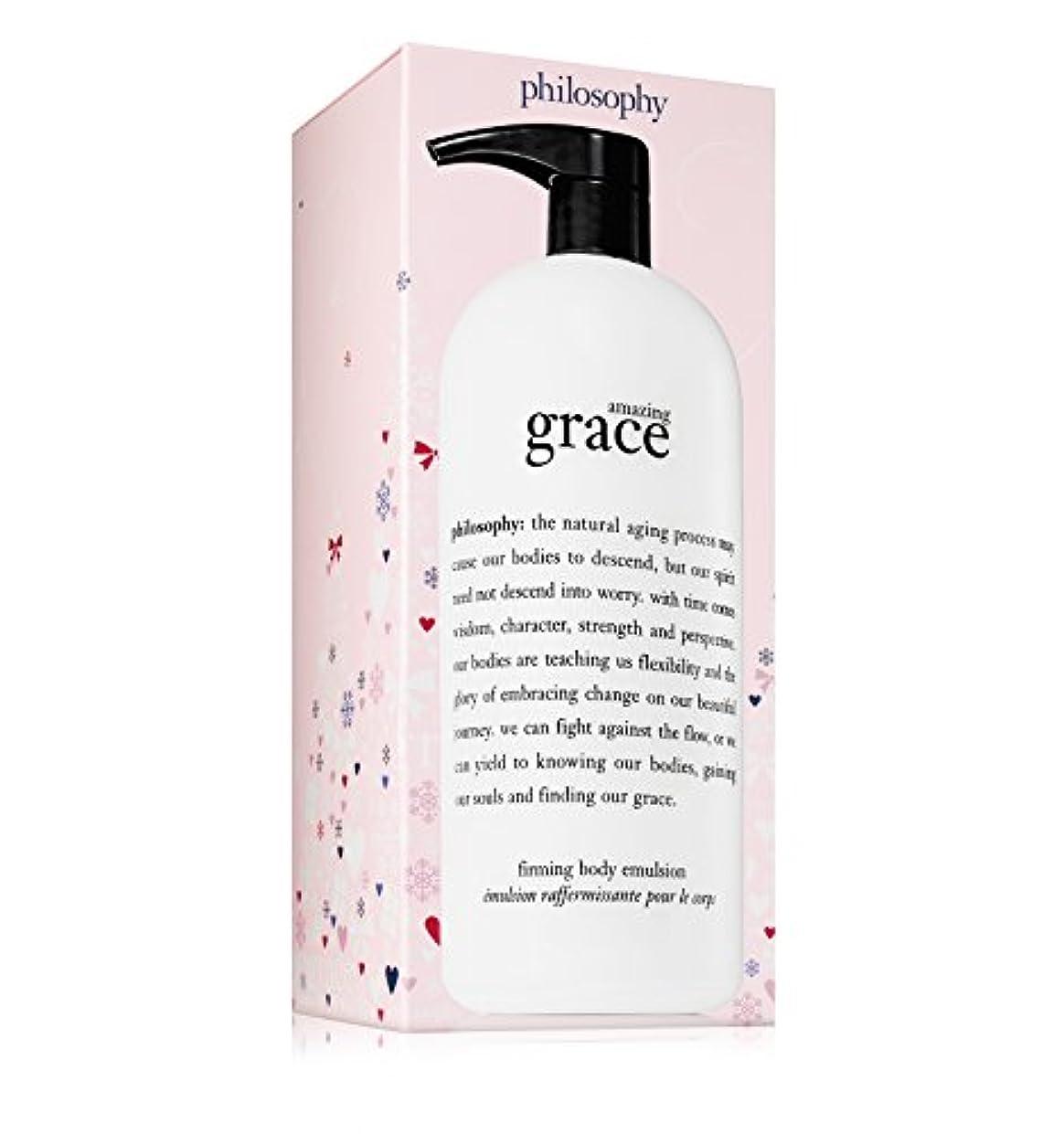 結果めんどりバンガローPhilosophy - Amazing Grace Firming Body Emulsion Jumbo Limited Edition Holiday 2017