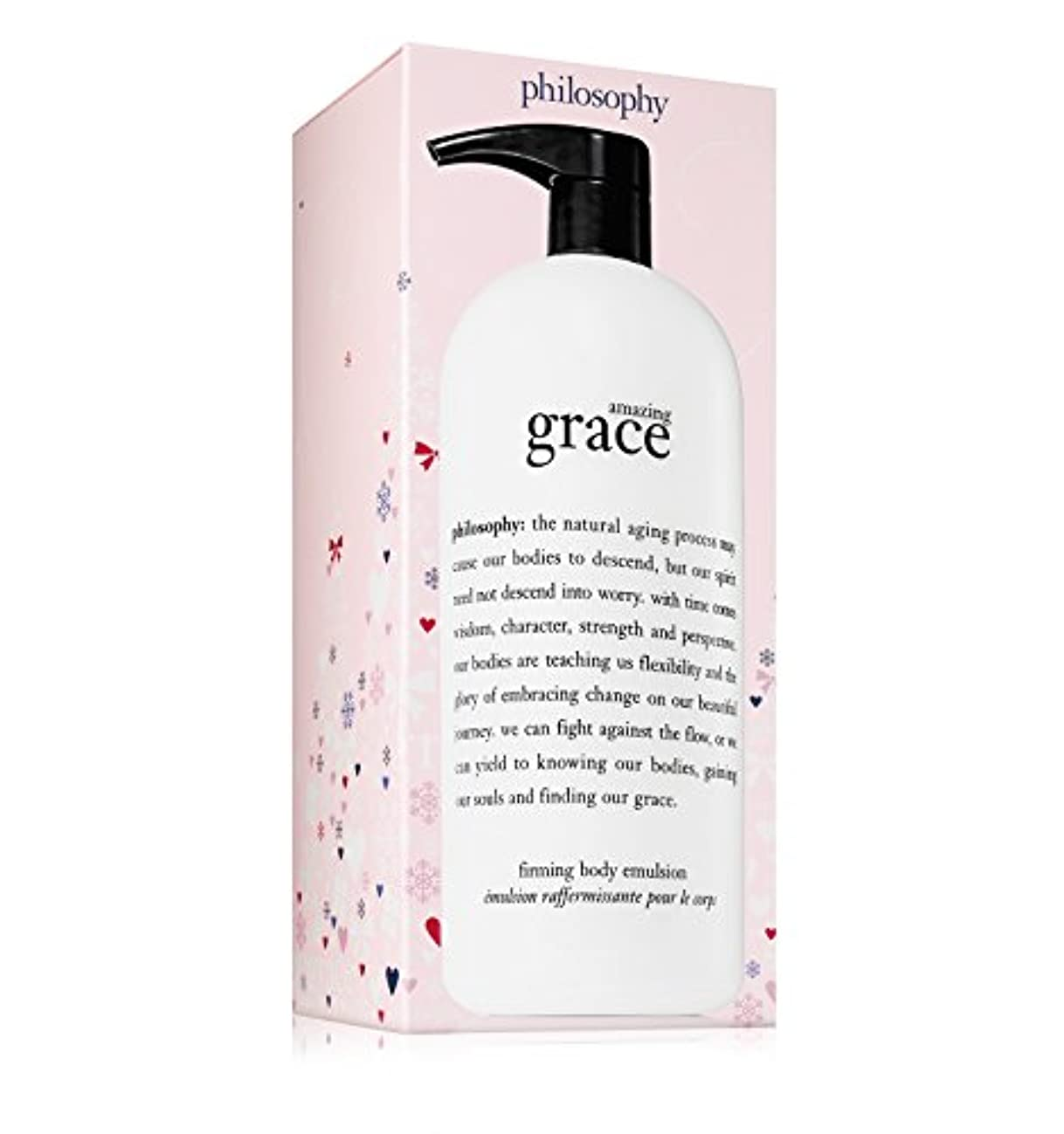 桁市区町村期待Philosophy - Amazing Grace Firming Body Emulsion Jumbo Limited Edition Holiday 2017